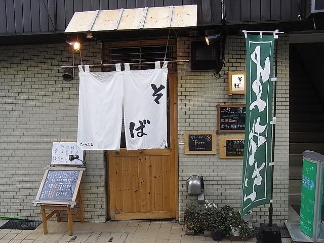 090319hiroyoshi2