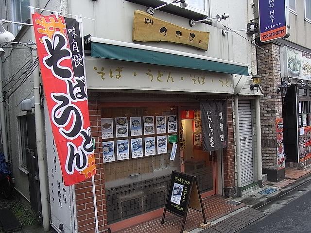 090401tsukasa2
