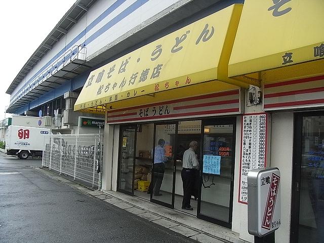 090611machan2