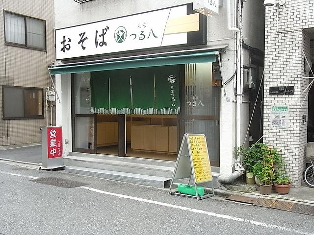 090612tsuruhachi2
