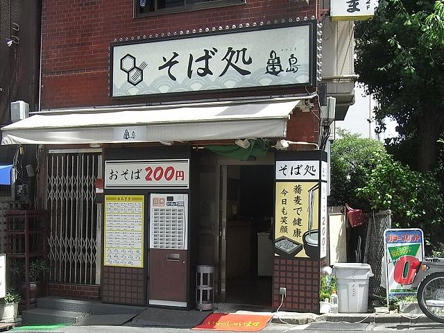 090715kamejima2