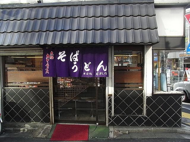 081229musashino2