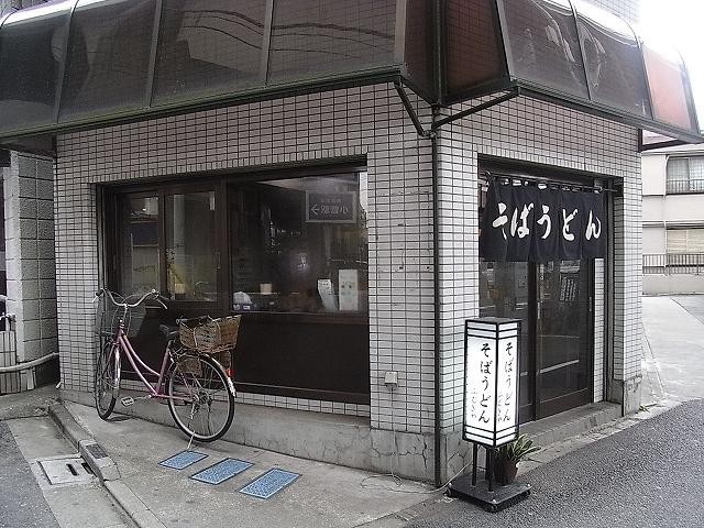 090129fumugiya2