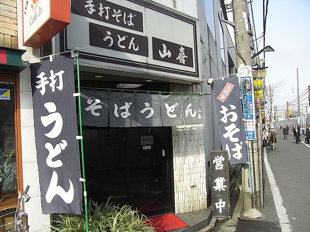 090317yamaki2