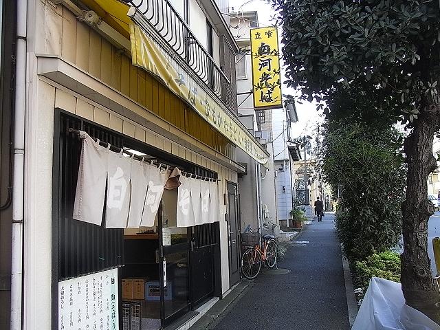 081016shirakawa2