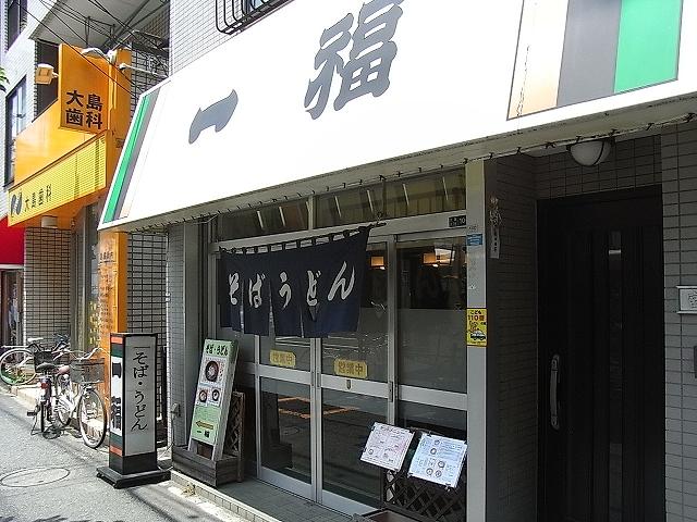 080712ichifuku2