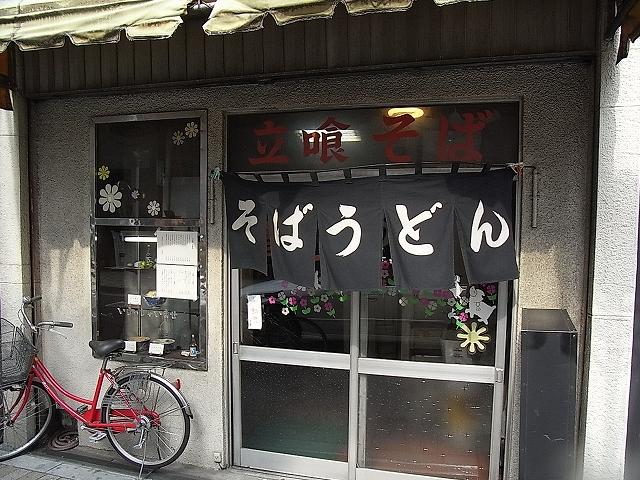 080301aoyama2