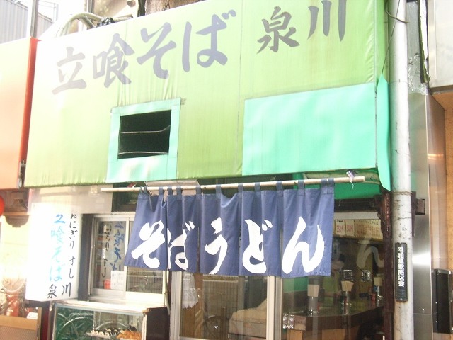 61103izumikawa2