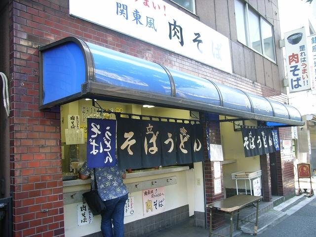 060804toyoshima2_2