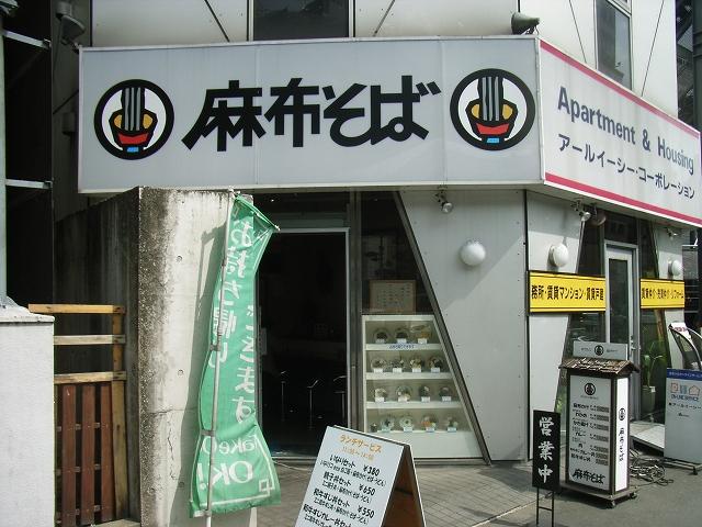 060322azabusoba2