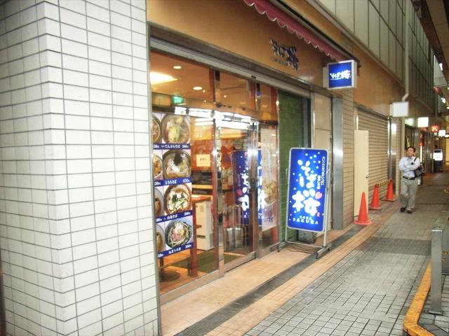 060502sobasakura2
