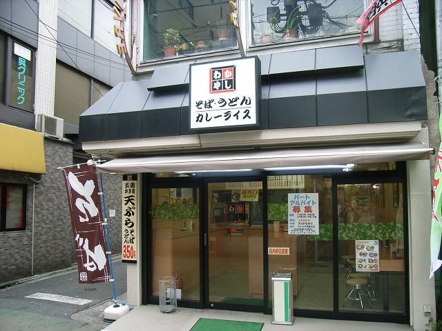 060512kashiwayagaikan_2