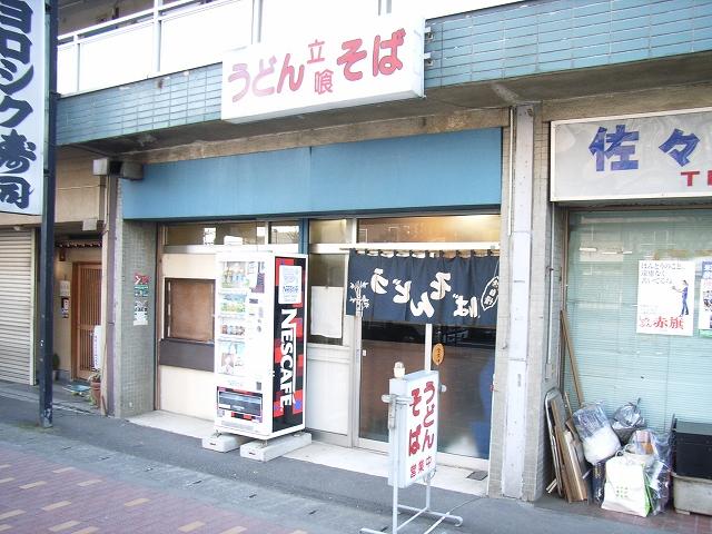 Inagi2