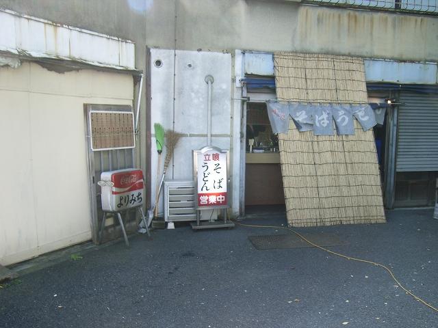051020yorimichi2