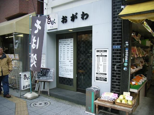 051029ogawa2