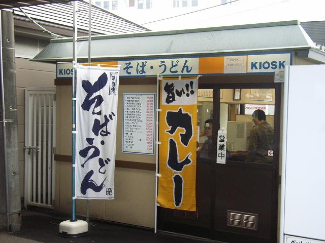 Ishioka2