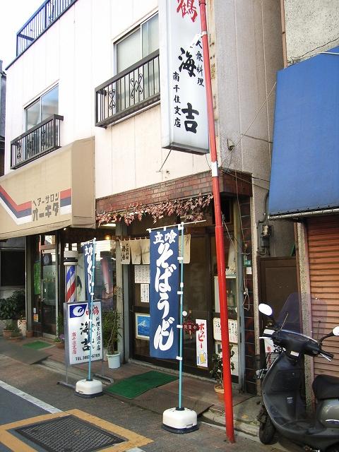 050211umiyoshi2