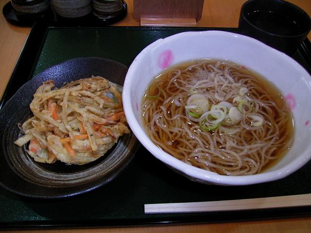 050514yoshiya