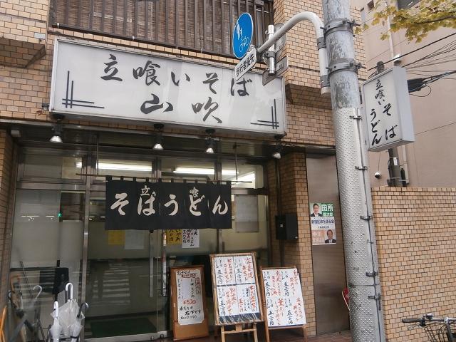 141216yamabuki2