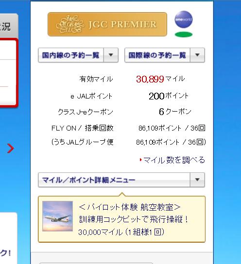 Jgcp3