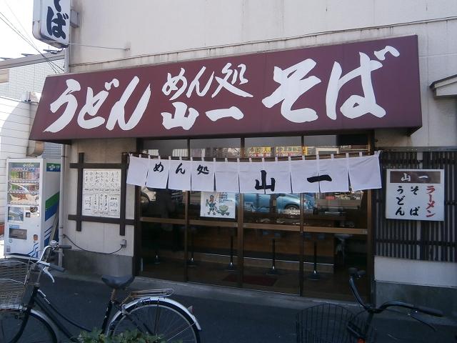 150313yamaichi2