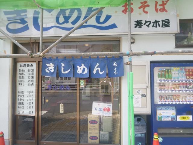 150610suzukiya2