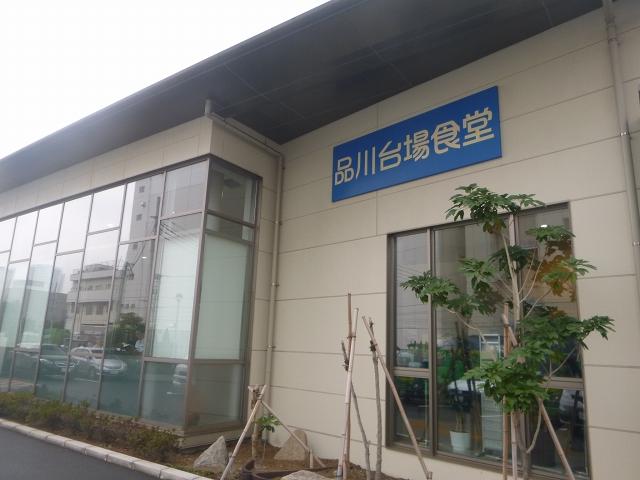 150702shinagawadaiba2