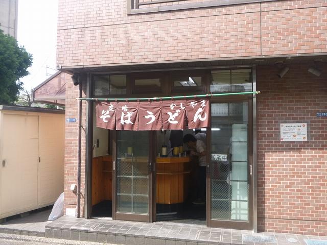150724kashiyama2
