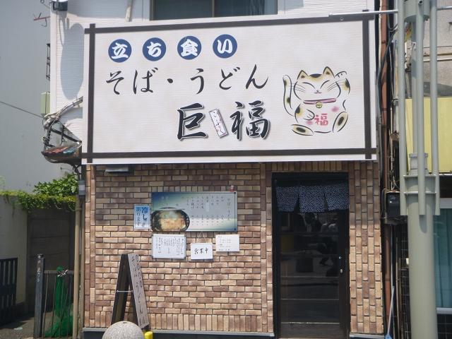 150731kofuku2