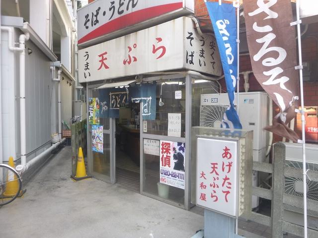 150731yamatoya2