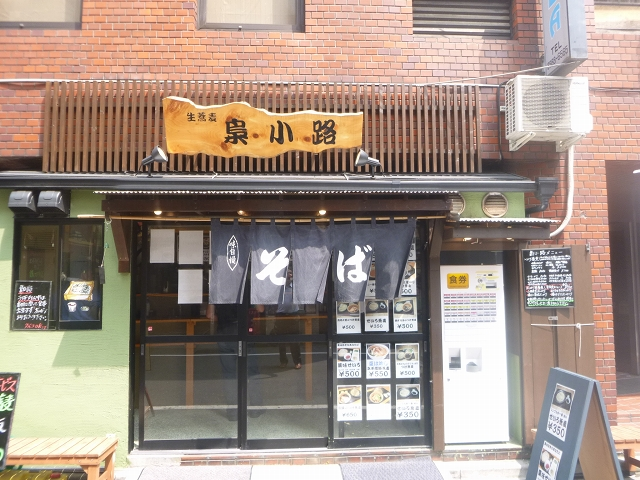 150803fukurokoji2