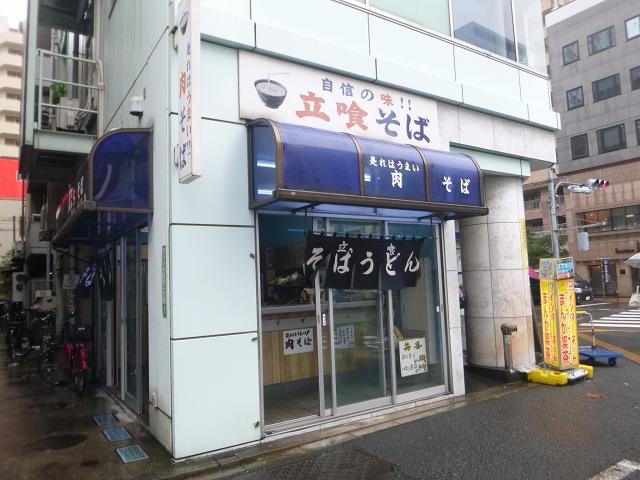 150917toyoshima2