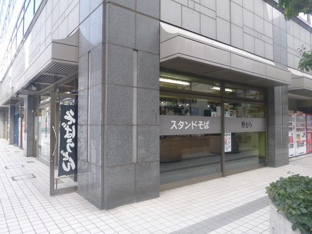 1601212nomura2