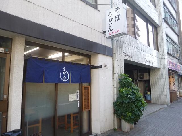 1602101musashino2