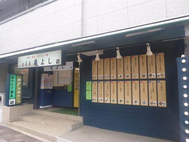 1602121kameyoshi2
