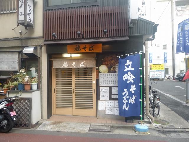 1602122fukusoba2_2