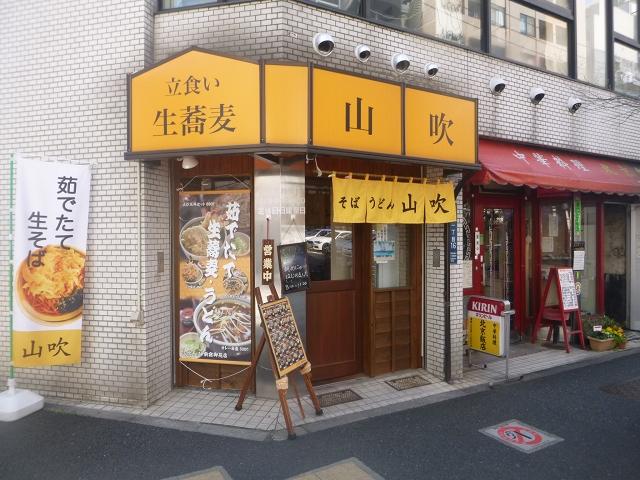 1603032yamabuki2