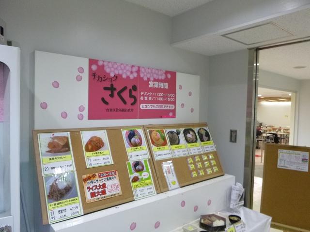 1603221sakura2