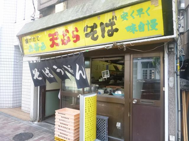 160420iwamotocho2