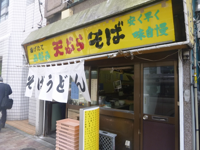 1606271iwamotocho2