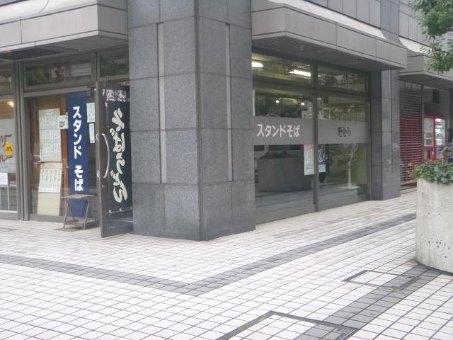 160722nomura2