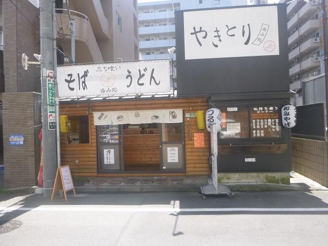 1608191tsuruya2