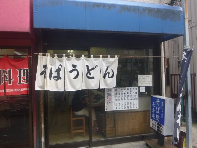 1608192chojyuan2