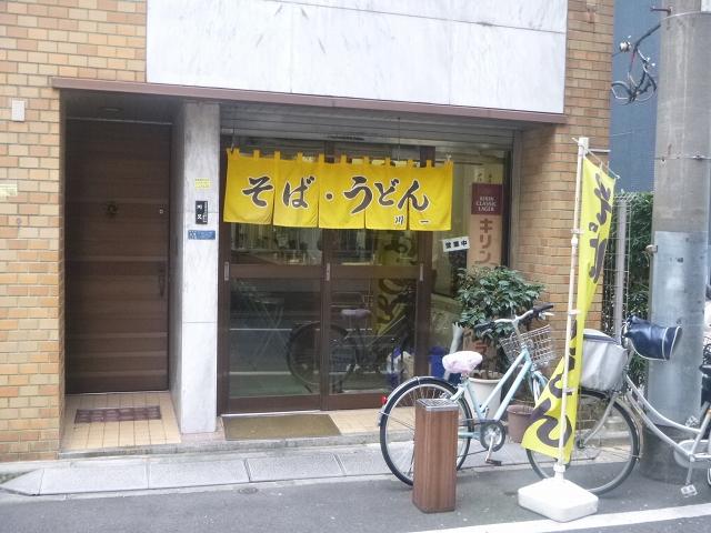 161116kawaichi2