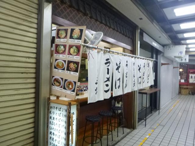 161205mimatsu2