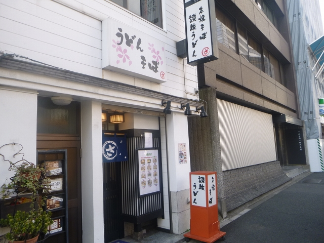 161207sakuraya2