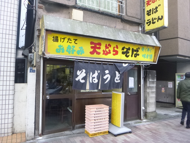 170106iwamotocho2
