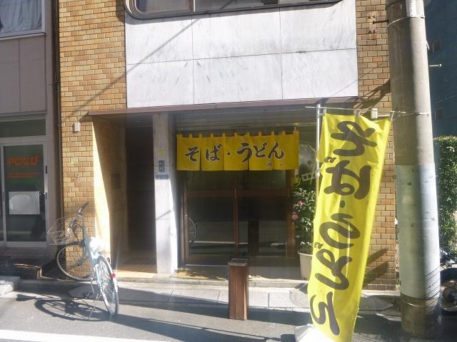 170124kawaichi2_3