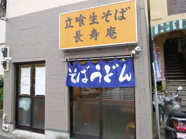 170210chojyuan2