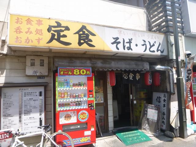 170529shinanoji2